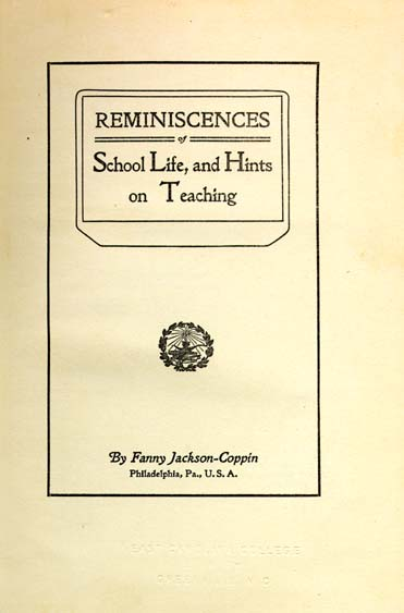 An Essay On School Life