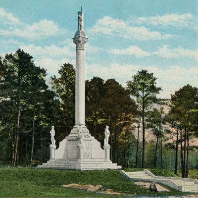 Confederate Monument, Riverside Park, Rocky Mount, N.C.