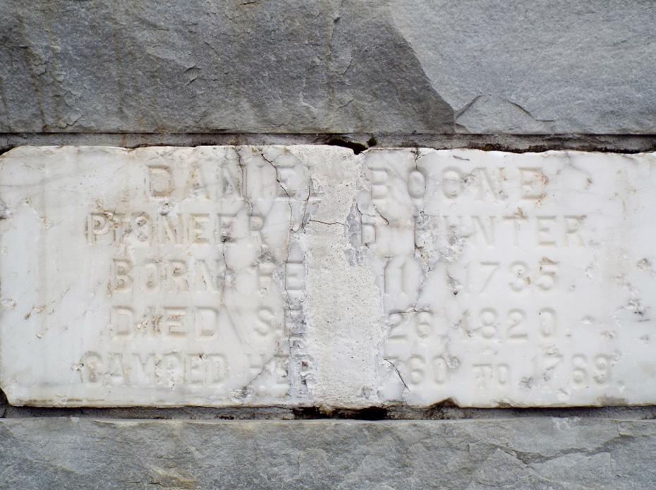 bryan plaque plaque rock wall left plaque rock wall center plaque rock wall right